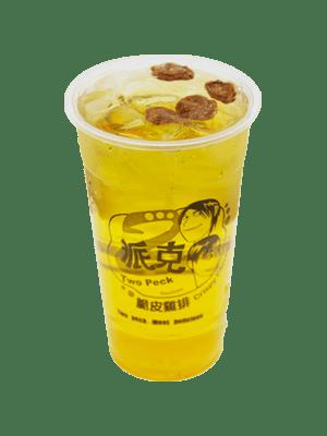 2peck_tea01-min